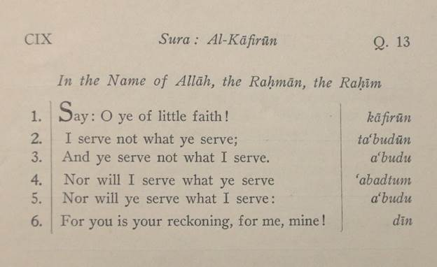 Lakum Deenukum Waliya Deen | My Fellow Muslims