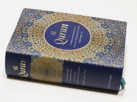 Quran4