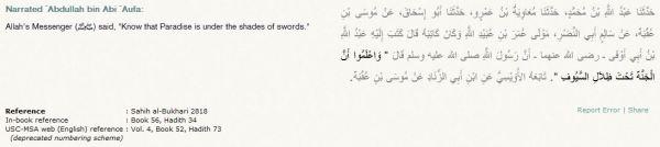Sword4